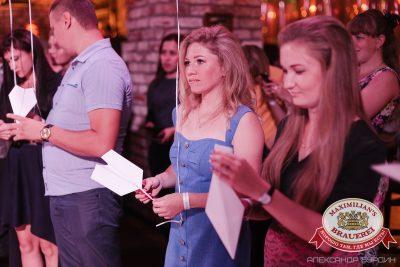 День именинника, 27 августа 2016 - Ресторан «Максимилианс» Челябинск - 07