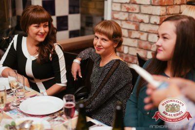 День именинника, 27 августа 2016 - Ресторан «Максимилианс» Челябинск - 15