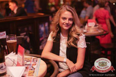 День именинника, 27 августа 2016 - Ресторан «Максимилианс» Челябинск - 16