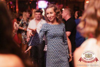 День именинника, 27 августа 2016 - Ресторан «Максимилианс» Челябинск - 17