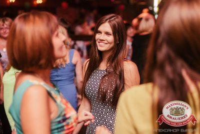 День именинника, 27 августа 2016 - Ресторан «Максимилианс» Челябинск - 20
