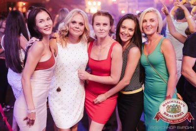 День именинника, 27 августа 2016 - Ресторан «Максимилианс» Челябинск - 28