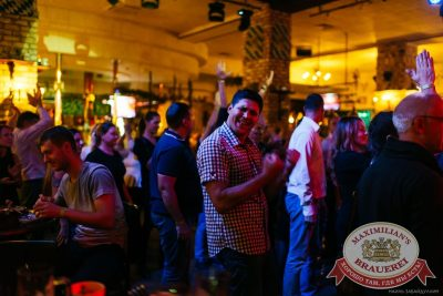 «Дыхание ночи»: Dj Noiz (Москва), 10 сентября 2016 - Ресторан «Максимилианс» Челябинск - 18