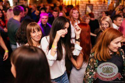 «Дыхание ночи»: Dj Noiz (Москва), 10 сентября 2016 - Ресторан «Максимилианс» Челябинск - 20