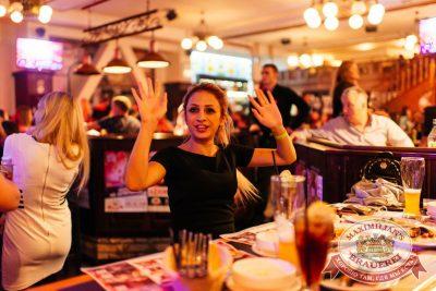 «Дыхание ночи»: Dj Noiz (Москва), 10 сентября 2016 - Ресторан «Максимилианс» Челябинск - 21