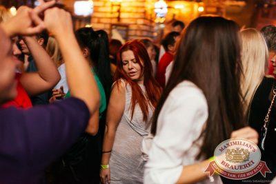 «Дыхание ночи»: Dj Noiz (Москва), 10 сентября 2016 - Ресторан «Максимилианс» Челябинск - 23