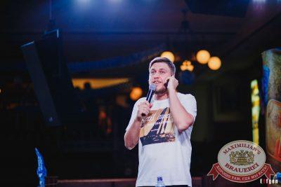 Александр Незлобин, 15 сентября 2016 - Ресторан «Максимилианс» Челябинск - 03