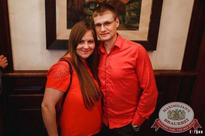 Александр Незлобин, 15 сентября 2016 - Ресторан «Максимилианс» Челябинск - 07