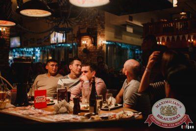 Александр Незлобин, 15 сентября 2016 - Ресторан «Максимилианс» Челябинск - 09