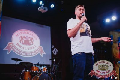 Александр Незлобин, 15 сентября 2016 - Ресторан «Максимилианс» Челябинск - 11