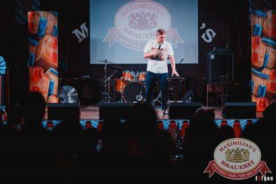 Александр Незлобин, 15 сентября 2016 - Ресторан «Максимилианс» Челябинск - 12
