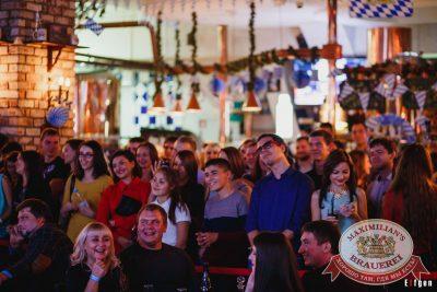 Александр Незлобин, 15 сентября 2016 - Ресторан «Максимилианс» Челябинск - 14