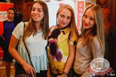 Александр Незлобин, 15 сентября 2016 - Ресторан «Максимилианс» Челябинск - 22