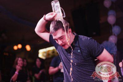 «Октоберфест-2016»: Открытие. Выбор пивной столицы, 16 сентября 2016 - Ресторан «Максимилианс» Челябинск - 03