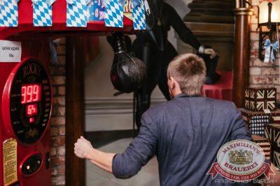 «Октоберфест-2016»: Открытие. Выбор пивной столицы, 16 сентября 2016 - Ресторан «Максимилианс» Челябинск - 04