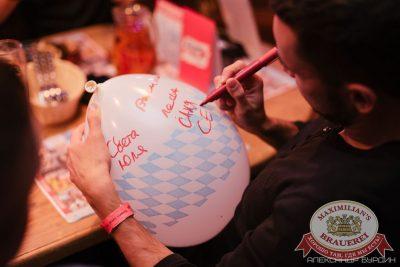 «Октоберфест-2016»: Открытие. Выбор пивной столицы, 16 сентября 2016 - Ресторан «Максимилианс» Челябинск - 11
