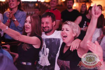 «Октоберфест-2016»: Открытие. Выбор пивной столицы, 16 сентября 2016 - Ресторан «Максимилианс» Челябинск - 19