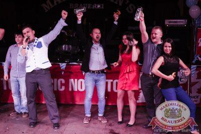«Октоберфест-2016»: Открытие. Выбор пивной столицы, 16 сентября 2016 - Ресторан «Максимилианс» Челябинск - 20