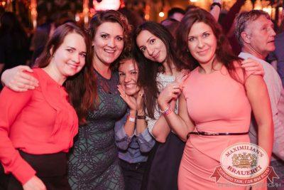 «Октоберфест-2016»: Открытие. Выбор пивной столицы, 16 сентября 2016 - Ресторан «Максимилианс» Челябинск - 28