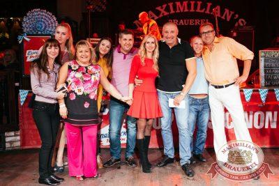 «Октоберфест-2016»: выбор Короля и Королевы (первый тур), 17 сентября 2016 - Ресторан «Максимилианс» Челябинск - 01