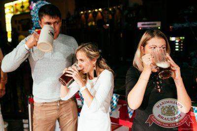 «Октоберфест-2016»: выбор Короля и Королевы (первый тур), 17 сентября 2016 - Ресторан «Максимилианс» Челябинск - 02