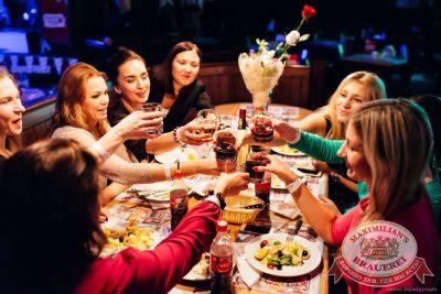 «Октоберфест-2016»: выбор Короля и Королевы (первый тур), 17 сентября 2016 - Ресторан «Максимилианс» Челябинск - 04
