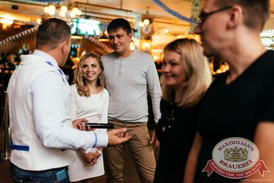 «Октоберфест-2016»: выбор Короля и Королевы (первый тур), 17 сентября 2016 - Ресторан «Максимилианс» Челябинск - 06