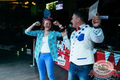 «Октоберфест-2016»: выбор Короля и Королевы (первый тур), 17 сентября 2016 - Ресторан «Максимилианс» Челябинск - 08