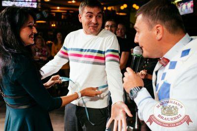 «Октоберфест-2016»: выбор Короля и Королевы (первый тур), 17 сентября 2016 - Ресторан «Максимилианс» Челябинск - 11