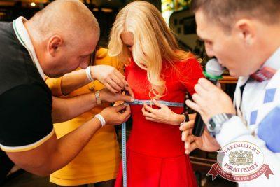 «Октоберфест-2016»: выбор Короля и Королевы (первый тур), 17 сентября 2016 - Ресторан «Максимилианс» Челябинск - 12