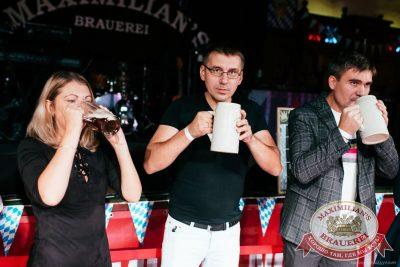 «Октоберфест-2016»: выбор Короля и Королевы (первый тур), 17 сентября 2016 - Ресторан «Максимилианс» Челябинск - 13