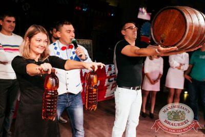 «Октоберфест-2016»: выбор Короля и Королевы (первый тур), 17 сентября 2016 - Ресторан «Максимилианс» Челябинск - 15