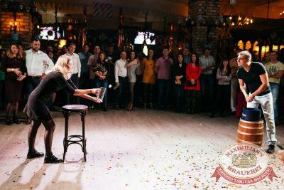 «Октоберфест-2016»: выбор Короля и Королевы (первый тур), 17 сентября 2016 - Ресторан «Максимилианс» Челябинск - 18