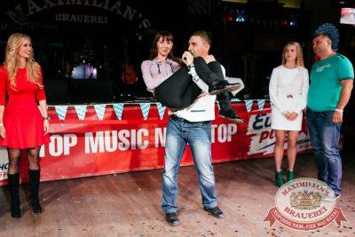 «Октоберфест-2016»: выбор Короля и Королевы (первый тур), 17 сентября 2016 - Ресторан «Максимилианс» Челябинск - 19