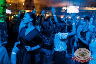 «Октоберфест-2016»: выбор Короля и Королевы (первый тур), 17 сентября 2016 - Ресторан «Максимилианс» Челябинск - 23