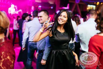 «Октоберфест-2016»: выбор Короля и Королевы (первый тур), 17 сентября 2016 - Ресторан «Максимилианс» Челябинск - 24