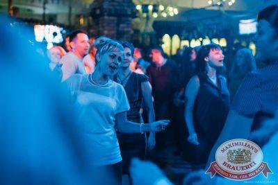 «Октоберфест-2016»: выбор Короля и Королевы (первый тур), 17 сентября 2016 - Ресторан «Максимилианс» Челябинск - 25