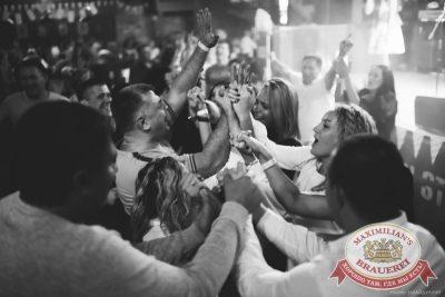 «Октоберфест-2016»: выбор Короля и Королевы (первый тур), 17 сентября 2016 - Ресторан «Максимилианс» Челябинск - 27