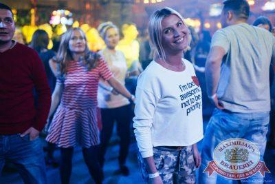 «Октоберфест-2016»: выбор Короля и Королевы (первый тур), 17 сентября 2016 - Ресторан «Максимилианс» Челябинск - 28