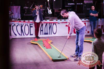 «Октоберфест-2016»: Белый дозор. Турнир по мини-гольфу и футболу, 20 сентября 2016 - Ресторан «Максимилианс» Челябинск -
