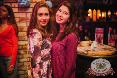 Artik & Asti, 22 сентября 2016 - Ресторан «Максимилианс» Челябинск - 09