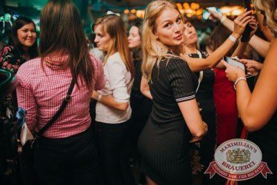 Artik & Asti, 22 сентября 2016 - Ресторан «Максимилианс» Челябинск - 26