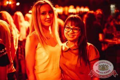 Artik & Asti, 22 сентября 2016 - Ресторан «Максимилианс» Челябинск - 30