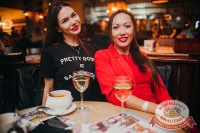 Artik & Asti, 22 сентября 2016 - Ресторан «Максимилианс» Челябинск - 32