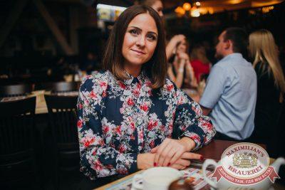 Artik & Asti, 22 сентября 2016 - Ресторан «Максимилианс» Челябинск - 33