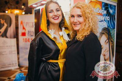 «Октоберфест-2016»: выбор пивной столицы, 23 сентября 2016 - Ресторан «Максимилианс» Челябинск - 04
