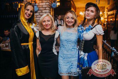 «Октоберфест-2016»: выбор пивной столицы, 23 сентября 2016 - Ресторан «Максимилианс» Челябинск - 06