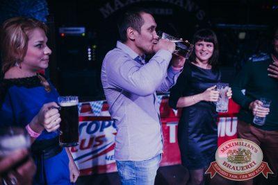 «Октоберфест-2016»: выбор пивной столицы, 23 сентября 2016 - Ресторан «Максимилианс» Челябинск - 08