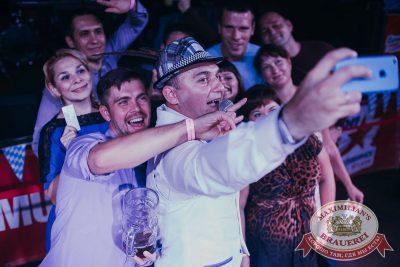 «Октоберфест-2016»: выбор пивной столицы, 23 сентября 2016 - Ресторан «Максимилианс» Челябинск - 10