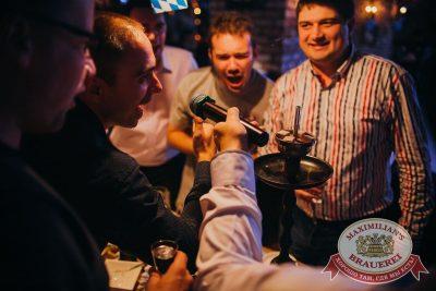 «Октоберфест-2016»: выбор пивной столицы, 23 сентября 2016 - Ресторан «Максимилианс» Челябинск - 11